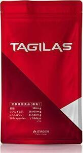 超安値!MAGINA TAGILAS 黒生姜 栄養機能食品 サプリメント 全11種成分配合 63000mg 180粒NPMVAT