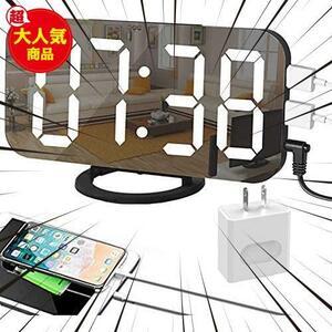 EVILTO 目覚まし時計 デジタル時計 ミラーとしてもOK 置き時計 壁掛け時計 設置簡単 アラーム スヌーズ機能 LED大画面 輝度調節 USB給電