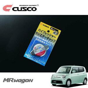 CUSCO クスコ ハイプレッシャーラジエーターキャップ Bタイプ MRワゴン MF33S 2011/01~ FF 4WD・ターボ車除く