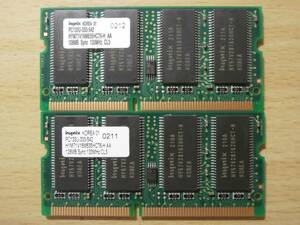 SO-DIMM PC133 CL3 144Pin 128MB×2 pieces set hynix chip Note for memory