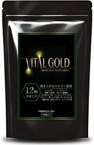 VITAL GOLD シトルリン アルギニン マカ 亜鉛 タウリン サプリ サプリメント 厳選12成分配合 180粒 30日分