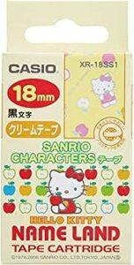 カシオ ラベルライター ネームランド テープ 18mm XR-18SS1 ハローキティ(りんご)