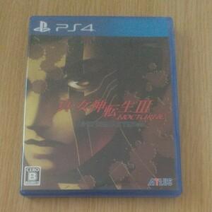 真・女神転生Ⅲ NOCTURNE HD REMASTER PS4 真・女神転生3
