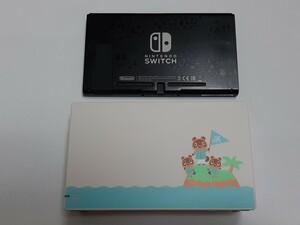 Nintendo Switch あつまれどうぶつの森 本体ドックのみ