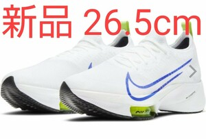 新品 ナイキ エアズーム テンポ ネクスト%