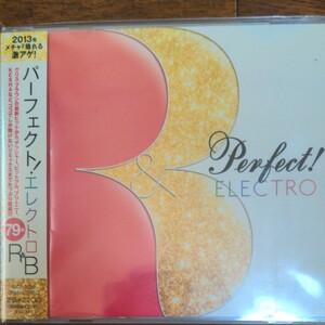 パーフェクト! エレクトロR&B (オムニバス)