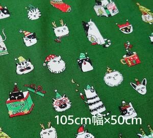 シーチング生地 日本製 ねこ クリスマスの夜 105×50cm xmas cat