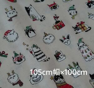 シーチング生地 日本製 ねこ クリスマスの夜 105×100cm xmas cat