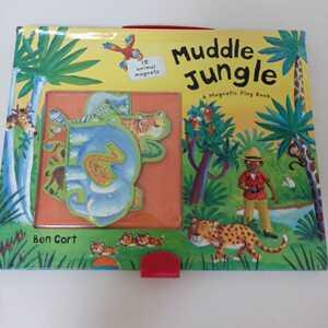 【洋書絵本】Muddle Jungle★マグネット プレイ ブック・ボードブック