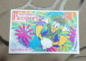 オリエンタルランド◆株主優待◆ディズニーランド/シー 株主用 パスポート◆2022年1月31日期限延長