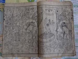 和本 孝子感得傳上下合本1冊 木版画多数 検索 仏教美術 中国古書 佛教 仏絵 仏画 お経 版画