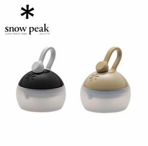 スノーピーク snow peak たねほおずき 雪峰祭2021秋 限定カラー ブラック カーキ 2個セット