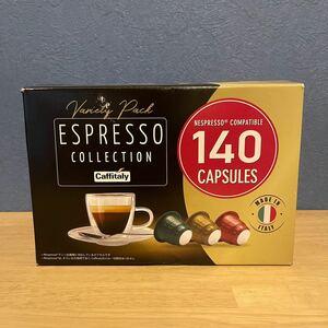 ネスプレッソカプセル ネスプレッソ互換カプセル エスプレッソ Nespresso 140カプセル 1箱
