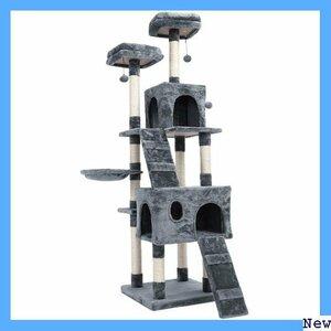 【送料無料】 U3 ブランド 176cm グレー - つめとぎポール 猫爪とぎ ねこタワー キャットタワー - ウミ Um 97