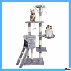 【送料無料】 U3 キャットタワー 高さ138cm 組立簡単タイプ 安定性 転 解消 据え置き 猫タワー吊り床付き 据え置 148