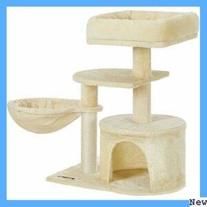 【送料無料】 U3 FEANDREA PCT59M 高さ68cm 爪とぎ 省ス 猫やシニア猫にお勧め ミニ キャットタワー 174