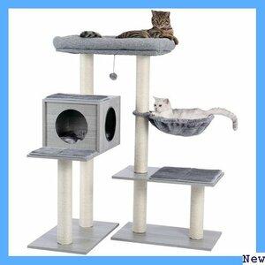 【送料無料】 U3 PAWZ 角における 手入れ簡単 頑丈 耐久性いい 頑丈 木目 木製猫タワー キャットタワー Roa 342