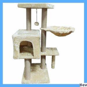 【送料無料】 U3 YOUPET ベージュ 高さ90cm ストレス解消 運動不 置 据え 猫ハウス 猫タワー キャットタワ 407