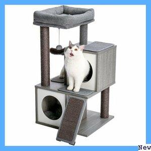 【送料無料】 U1 PAWZ 木製 グレー 据え置きタイプ 交換用ボール付き ク 安定 猫タワー キャットタワー Roa 534