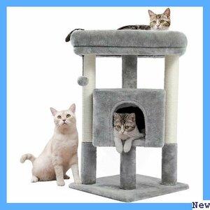 【送料無料】 U1 PAWZ 高さ72cm グレー 爪とぎポール 運動不足解消 爪とぎ 猫ハウス キャットタワー Roa 535