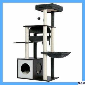 【送料無料】 U1 PETEPELA 高さ130.5cm グレー インテリア 足解消 ねこ 猫タワー 木製 キャットタワ 753