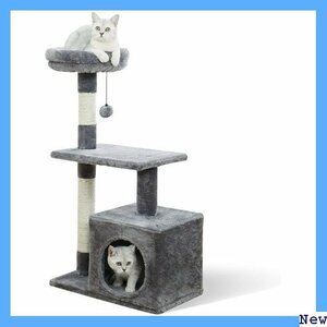 【送料無料】 U1 MADE 見おろし展望台 猫ハウス付き 安全 頑丈 やすい 爪と 猫タワー キャットタワー PETS 803
