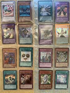 【送料無料】遊戯王カード引退品まとめ売りc シークレット レリーフ