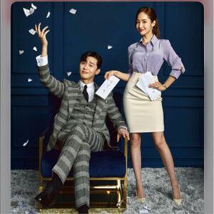 キム秘書はいったいなぜ?韓国ドラマ Blu-ray全話