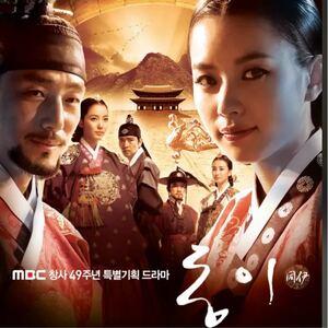 トンイ 韓国ドラマ Blu-ray 全話