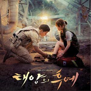 太陽の末裔 韓国ドラマ Blu-ray 全話
