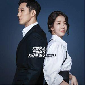 私の後ろにテリウス 韓国ドラマ Blu-ray 全話