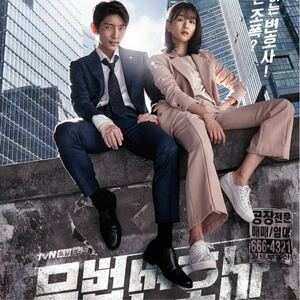 無法弁護士 韓国ドラマ Blu-ray 全話