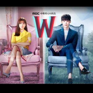 Wー二つの世界 韓国ドラマ Blu-ray 全話