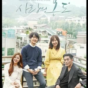 愛の温度 韓国ドラマ Blu-ray 全話
