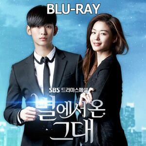 星から来たあなた 韓国ドラマ Blu-ray 全話