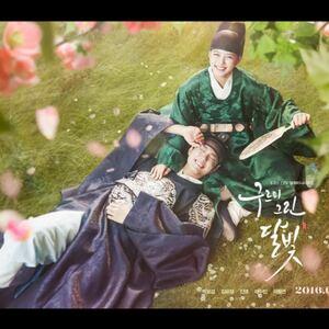 雲が描いた月明り 韓国ドラマ Blu-ray 全話