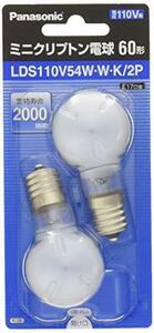パナソニック ミニクリプトン電球 110V 60W形(54W) E17口金 35mm径 ホワイト 2個入り LDS110V54WWK2P
