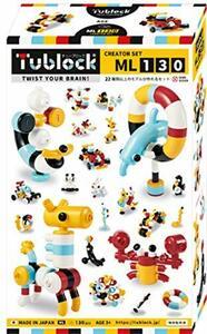 ブロック おもちゃ 組み立て 人気 ランキング 知育玩具 3歳 4歳 5歳 保育園 幼稚園 男の子 女の子 子供 誕生日 プレゼント ギフト Tublock