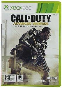 コール オブ デューティ アドバンスド・ウォーフェア [字幕版] - Xbox360(未使用品)