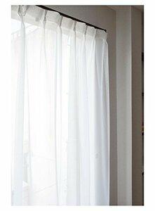 日本製 高機能 UVカット遮像 ミラーレースカーテン【サラ】200cm幅×213cm丈(1枚) 1868
