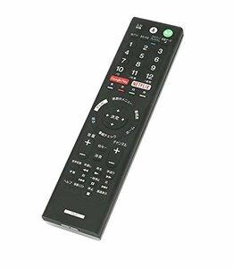 液晶テレビリモコン RMF-TX210J fit for SONY ソニー ブラビア KJ-65X9500E KJ- 55X9500E KJ-65X9000E KJ-55X9000E