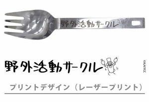 ゆるキャン△ 野クル ヌードルスプーン