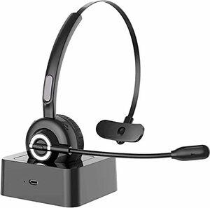 bluetooth ヘッドセット 片耳 ヘッドホン ヘッドセット ワイヤレス イヤホンマイク USB接続 ハンズフリー 通話 音楽