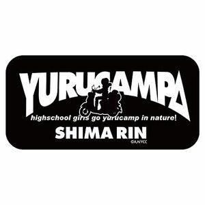 ゆるキャン△ シルエット志摩リン 耐水ステッカー
