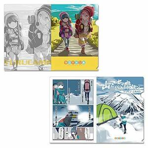 ゆるキャン△ クリアファイルセット 原作版 vol.3 A