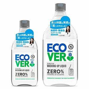 食器用洗剤 詰め替え ボトル 手に優しい ecover エコベールゼロ 本体(450ml)+詰め替え(950ml) 大容量 まとめ買い キッチン洗剤 台所洗剤