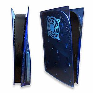 PS5 本体専用 (ディスク版) スケルトン保護カバー PS5 クリア ダストカバー 交換用パネル 上質ABS製 (3glad