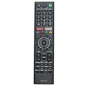 PerFascin RMT-TX100Jリプレイスリモコン Fit For ソニーSONY テレビKJ-55X9300C KJ-65X9300C KJ-75X9400C KJ-55X9000C KJ-65X9000C