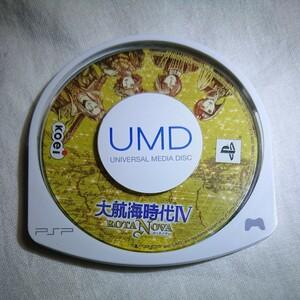 PSP 大航海時代Ⅳ ROTA NOVA ソフトのみ 動作確認済み PSPソフト