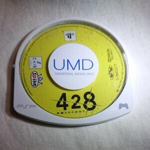 PSP 428 ソフトのみ 動作確認済み PSP